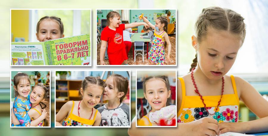 Второй разворот фотокниги выпускника детского сада