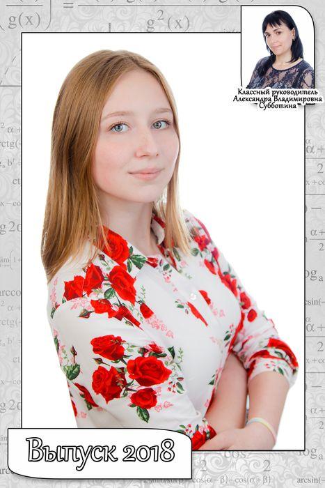 Портрет выпускницы